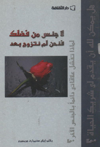 No image avaliable for this Book